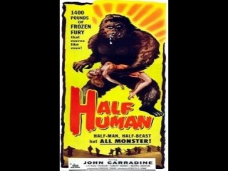 Half Human (1958) plus assorted trailers