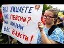 Почему в Чечне не будет пенсионной реформы