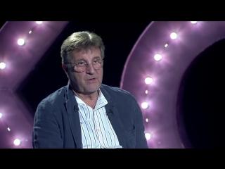 Леонид Ярмольник в программе «На троих»