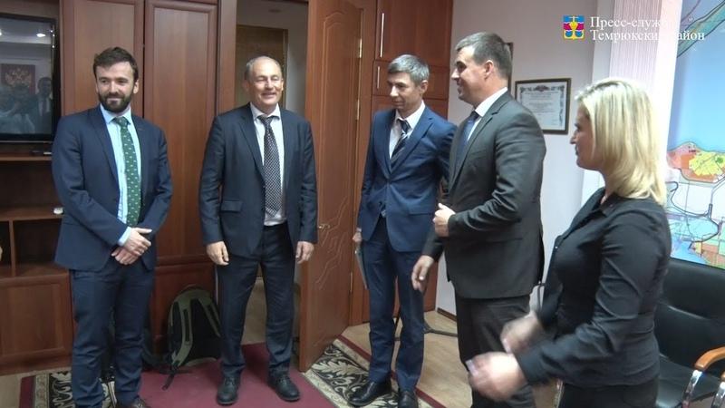 Глава Темрюкского района Федор Бабенков встретился с инвесторами из Испании
