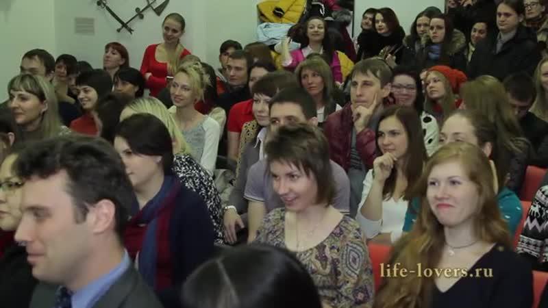 Психолог Алексей Капранов О мужчинах и женщинах видео 1 смотреть онлайн без регистрации
