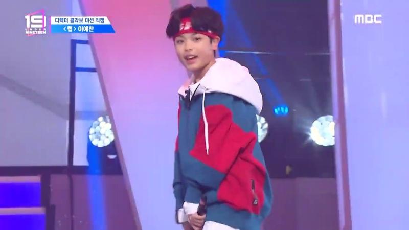 [UNDER NINETEEN] Friday Night - Lee Ye Chan focus