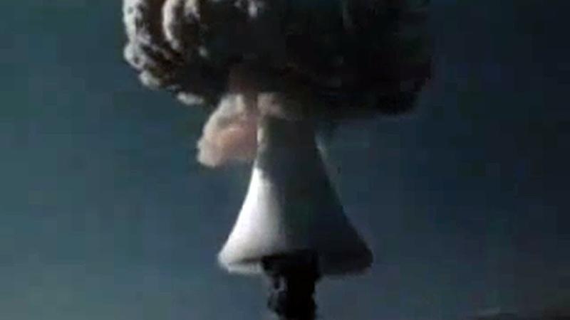 Взрывы водородных бомб