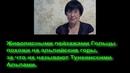 Задание 21 ЕГЭ русский язык из сборника под ред.Цыбулько в.8.