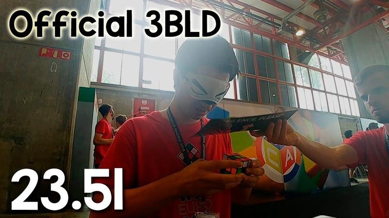Official Rubik's Cube Blindfolded 23 51