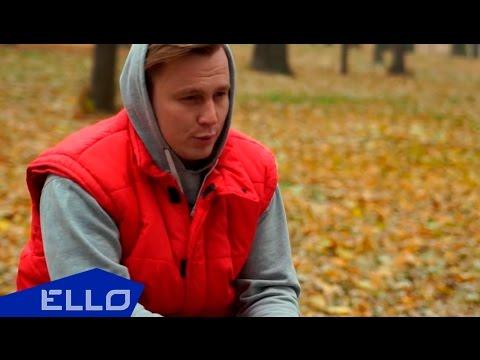 Олег Власов - Осень / ELLO UP^ /