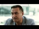 Фрагмент из фильма О чем говорят мужчины. Продолжение