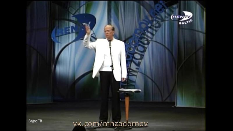 Михаил Задорнов Врачебные приколы (Концерт После нас хоть потоп!, эфир 22.10.05)