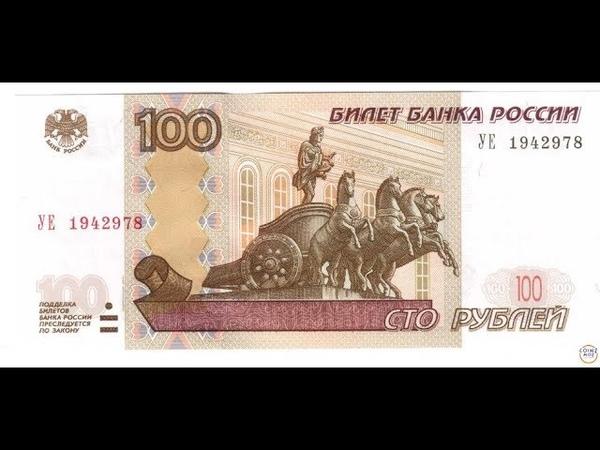 Как прожить неделю на 100 рублей