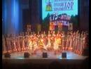 воронежский хор 18.04.18