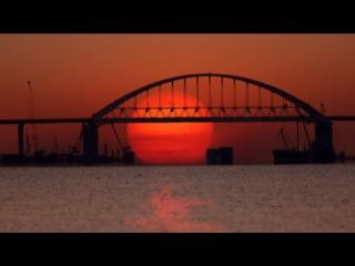 Украшение юга России: самые живописные кадры Крымского моста