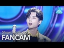 예능연구소 직캠 Days - Gone By DAY6 YOUNG K, 데이식스 - 행복했던 날들이었다 영케이 @Show Music Core 20181215