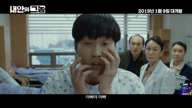 Гном внутри меня Inside me (2019) (Корейское кино) (18) Русский Free Cinema Aeternum