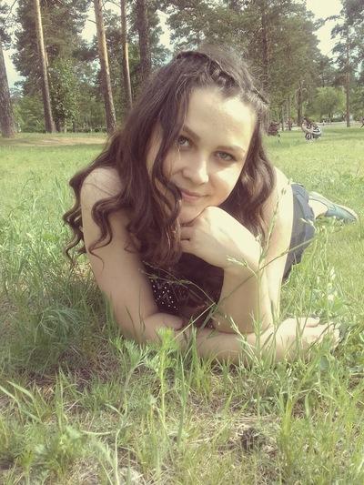 Александра Репина