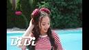 BiBi - Vara In Stilul Meu (Official Video)