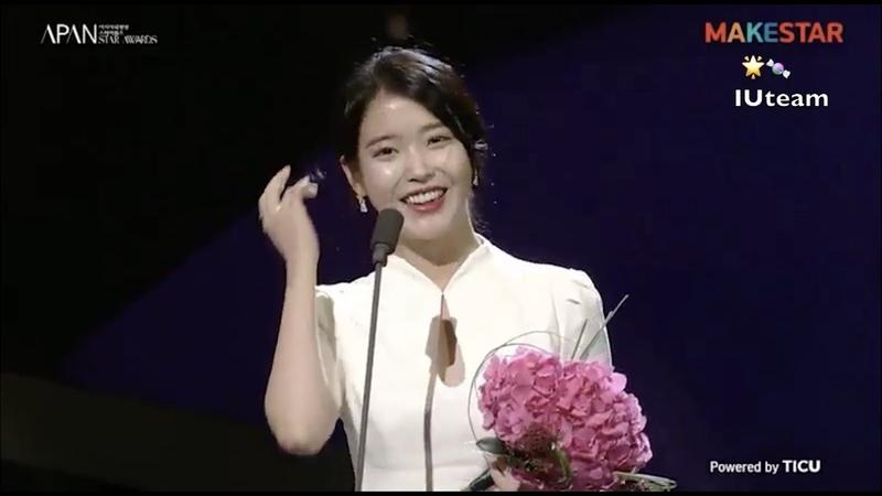[ENGSUB] 181013 IU (아이유) - Top Excellence Actress Award Acceptance Speech @ 2018 APAN Star Awards