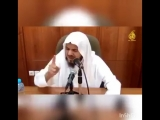 Шейх Хамис аз Захрани про намаз сильное напоминание братьям