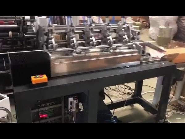 How to make paper drinking straws, Paper Drinking Straw Making Machine