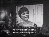 02. Ольга Воронец А где мне взять такую песню 1971