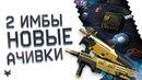 30 новых скрытых достижений в Warface 2 имбы в продаже на несколько дней день снайпера в Варфейсе
