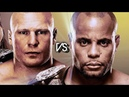 DANIEL CORMIER VS BROCK LESNAR (HD) PROMO, SUPERFIGHT, MONEYFIGHT, UFC, MMA