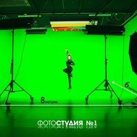 Логотип Фотостудия в Краснодаре №1