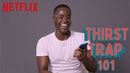 Sex Education | Thirst Trap 101 With Ncuti Gatwa From Sex Education | Netflix