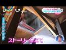 180817 ZIP TV - TWICE