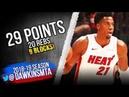 Hassan Whiteside Full Highlights 2018 11 07 Heat vs Spurs 29 Pts 20 Rebs 9 Blks FreeDawkins