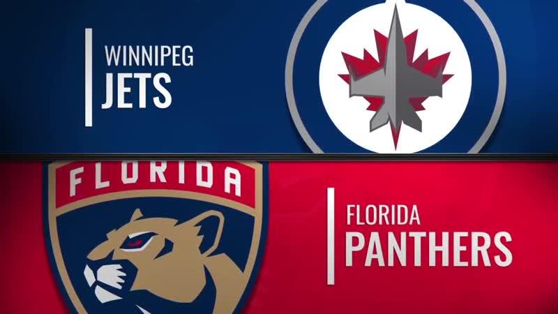 Виннипег Джэтс - Флорида Пантерс (сезон 2018-2019) 01.11.18 обзор