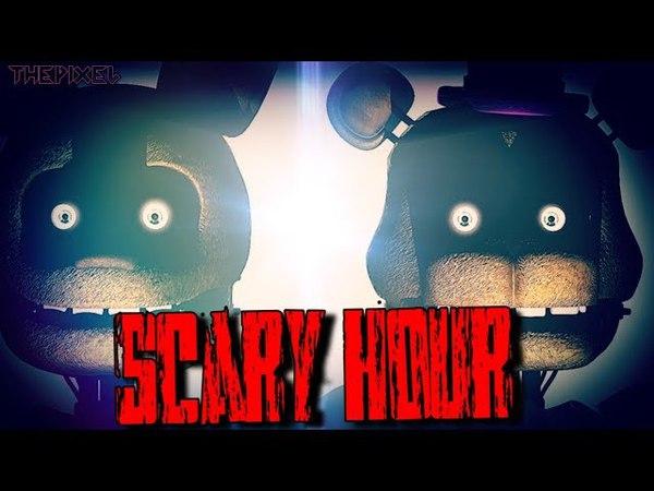 [SFM/FNaF] Scary Hour   *EPILEPSY WARNING*   Original Animation