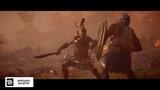 Assassins Creed Одиссея  Трейлер игрового процесса   Мировая премьера на E3 2018/От КиноТреки HD