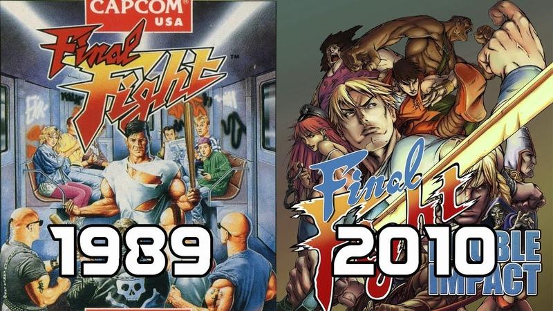 Evolution of Final Fight Games 1989-2010