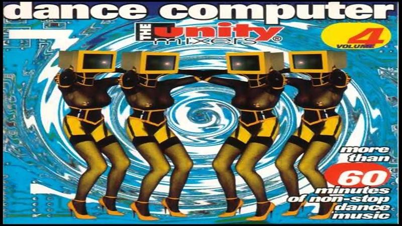 Dance Computer Volume 4 (1994) [CD, Compilation]