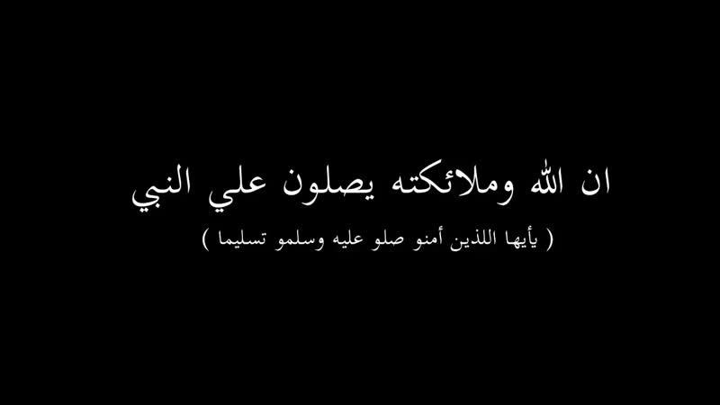 ذاكر نايك السورة التي صدمت كل المسيحيين وجعلتهم يحبون القرآن الكريم 720 X 1280 mp4