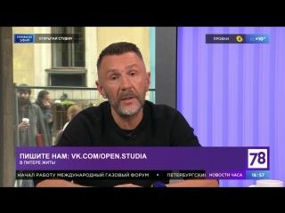 Сергей Шнуров - Открытая студия (78, 02.10.2018)