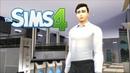 The Sims 4 ♡ CAS ♡ Создание персонажа. Арон - стюарт
