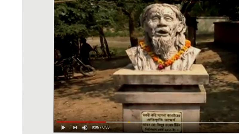 Arob Deshe Manob Beshe pagla kanai song by baul singer rozina world singar 2018