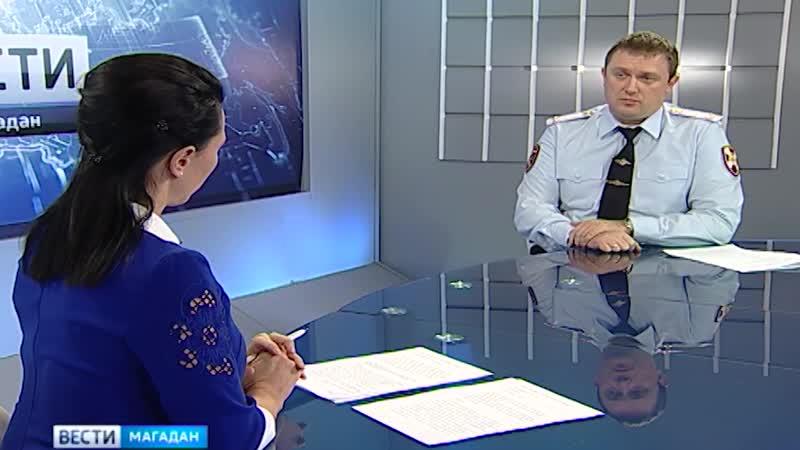 Интервью с заместителем начальника Управления Росгвардии по Магаданской области - начальником Центра лицензионно-разрешительной