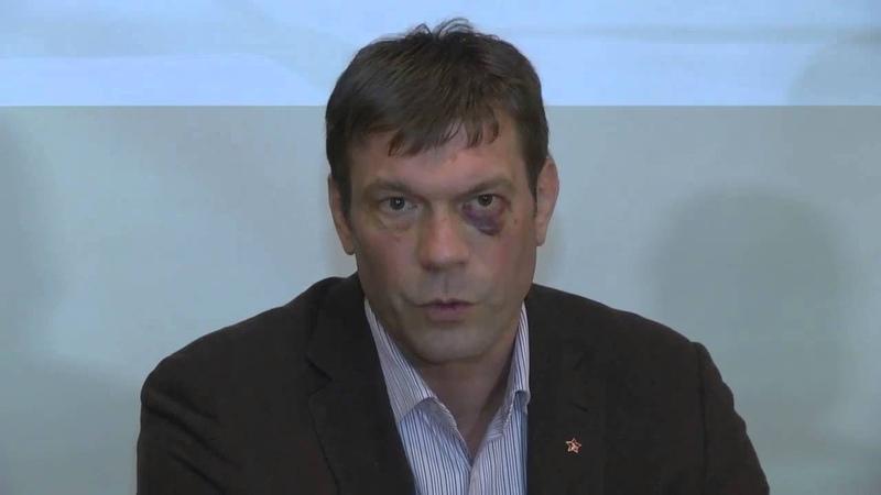 Олег Царев: пресс-конференция движения «Юго-Восток» в Донецке, 16.04.2014