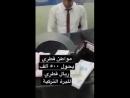 брат из Катара в знак поддержки Турции обменял 500 тысяч риалов на 875 тысяч турецких лир