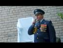 Открытие памятной доски Герою Советского Союза Губанову Георгию Петровичу