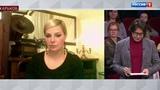 Андрей Малахов. Прямой эфир. Мария Максакова о ходе расследования убийства Вороненкова
