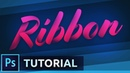 3D Ribbon Text Photoshop Tutorial Flow Graphics