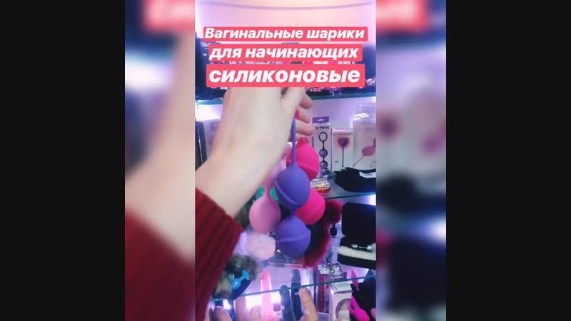 💜 ПОСПЕШИТЕ! Вагинальные шарики нарасхват 🤪🤪