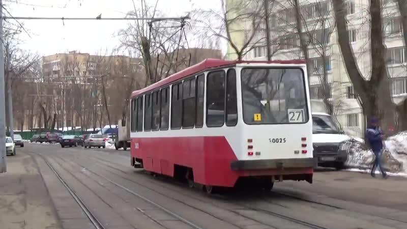 Трамвай 71-134А (ЛМ-99АЭ) №30025 с маршрутом №27 Метро Войковская - Метро Дмитровская