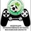Комитет интерактивного футбола ФФМО