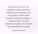 Виктория Королькова фото #28