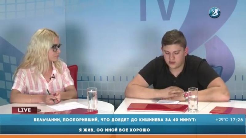 Иван Кадыров на BTV Balti