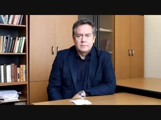 Николай Платошкин о послании Путина- жалкая попытка оправдаться